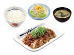 松屋、特製にんにく味噌ダレを絡めた「豚バラにんにく味噌炒め定食」を発売