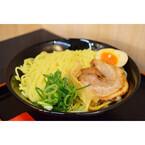東京都渋谷に「ラ王 つけ麺」専門店--並盛りも特盛りも300円の大盤振る舞い