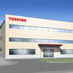 半導体開発を加速-東芝、加賀東芝エレクトロニクスにて技術棟の新設を開始