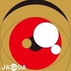 日本グラフィックデザイナー協会、10年ぶりの学生コンペを開催