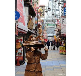 大阪府・難波にカネゴンが店長の「元祖怪獣酒場」オープン