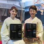 シャープ、70℃の湯でまろやかなお茶を淹れる「お茶プレッソ」新モデル