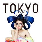 TOKYO DESIGN WEEKがミラノサローネに参加 -
