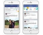 Facebook、過去の投稿を手軽に見返すことができる新機能