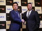 留目新社長が経営戦略を説明、「スマートフォン参入元年」を宣言 - NECとレノボ、役員就任会見を開催