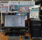 大阪・日本橋のパソコン工房で「CLIP STUDIO PAINT」推奨PC体験コーナー