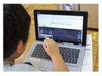 荒川区が全小中学校にWindowsタブレットを導入、児童1人1台環境は国内初