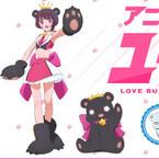東京都・中野で「ユリ熊嵐」展を開催-初期設定やイクニ監督のコメントなど