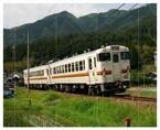 JR東海、ミャンマー鉄道省にキハ40系/キハ11系28両を譲渡