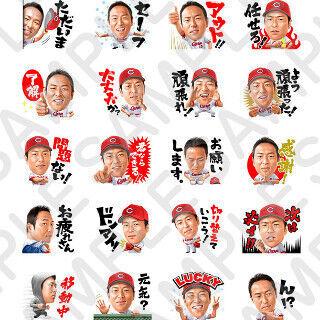 """""""男気""""溢れる黒田のLINEスタンプが登場! - 出来栄えに本人も太鼓判"""
