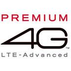 ドコモの次世代通信「PREMIUM 4G」がついにスタート! 改めてサービス内容をチェックしてみた