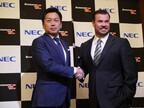 【先週の注目ニュース】NECレノボがスマホ事業参入(3月23日~3月29日)