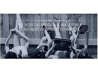 FIVE、スマホ向け動画広告「FIVE VIDEO NETWORK」 - 独特なUIが特長