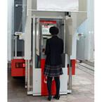 セブン銀行が災害時に役立つ新しい「移動ATM車両」を公開、その特長は?