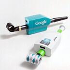 吐息で入力できる新ガジェット「Google 日本語入力ピロピロバージョン」