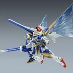 ガンダムよ、天に昇れ『HGUC V2ガンダム用拡張エフェクトユニット光の翼』登場