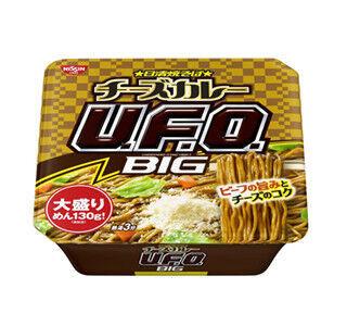日清食品のU.F.O.にカレー焼そばが新登場 - あとがけチーズでコクUP!