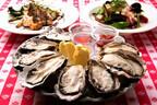 東京都・品川で25種類以上の牡蠣料理&ワイン食べ飲み放題イベント開催