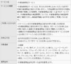 三井住友銀行、「外貨自動積立サービス」の取扱いを開始