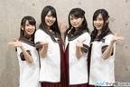 『ゆるゆり』、ごらく部4人が新作ゲームに挑戦! 「Anime×SEGA 新プロジェクト発表会」