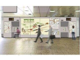 シャープ、新宿駅西口広場に227インチ相当の大型デジタルサイネージ