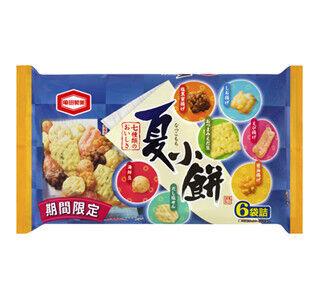 亀田製菓、昨年好評の「135g 夏小餅」を今年も期間限定で発売