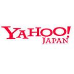 ヤフー、iOS版「Yahoo!キーボード」がインライン入力に対応