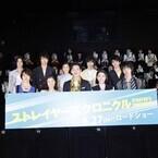 松岡茉優、舞台あいさつで岡田将生を「女子高生の反応ない」とバッサリ