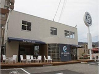 兵庫県芦屋市にJAFのECサイトのリアル店舗「e-JAF STATION ASHIYA」開設