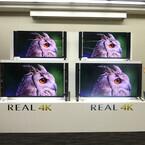 三菱、液晶テレビ「REAL」で発生した不具合を受けてソフトウェア更新へ