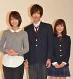 芳根京子、映画『先輩と彼女』でD‐BOYS志尊淳を相手に「本当に恋をした」