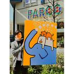 東京都渋谷区で田辺誠一もびっくりな個展「かっこいい犬。わんダーランド」