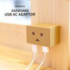 今度のダンボーはACアダプター! - Android用とiPhone用の2ポートを装備