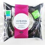 ファミマ、チルド和菓子「よもぎ香る草大福~ユーグレナ入り~」を発売