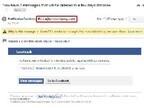 Facebookアカウントをフィッシング攻撃から守る7つの対策
