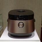 日本の炊飯器に挑む - 中国・美的(ミデア)、IH炊飯器「鼎沸」を世界へ展開