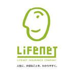 ライフネット生命、Webで書類の提出が可能に - スマホで撮影するだけ
