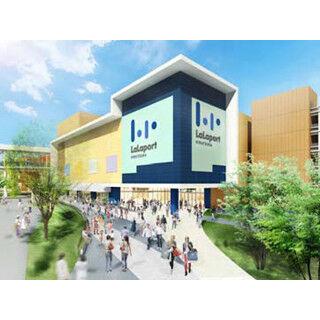 神奈川県平塚市で大型商業施設「(仮称)ららぽーと平塚」2016年秋オープンへ