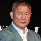 北野武、監督と役者の関わりを批判「なんてやるから間抜けな映画に」