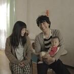 佐々木蔵之介&永作博美、赤ちゃんにメロメロな最新映像が公開!