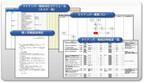 電通国際情報サービス、マイナンバー向けコンサルティング・サービス提供開始