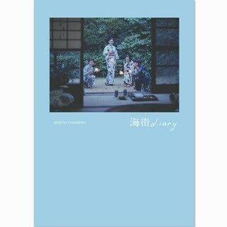 綾瀬はるか&広瀬すずら4姉妹の映画未収カットも! 『海街diary』写真集発売