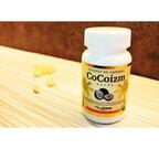 ココナッツオイルを手軽に摂取できるサプリメント登場