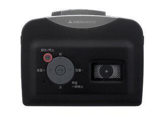 グリーンハウス、カセットテープの音源をMP3に変換するプレーヤー