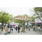 東京都・代々木公園で「アースデイ東京」開催! 食器持参で大盛りに