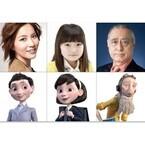 鈴木梨央『リトルプリンス』主人公の声優に抜擢! 母親役は2児の母・瀬戸朝香