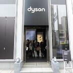 ダイソンが世界初の旗艦店「Dyson 表参道」をオープン - 見て触って試して、ダイソンのテクノロジーを体感