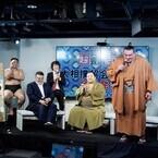 「地球は壊しませんので、見にきてください!」-「大相撲超会議場所」高見盛、琴欧洲ら引退力士が出場するOB戦決定