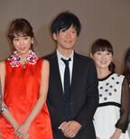 桐谷美玲、戸塚祥太のファッションにダメ出し?「初デートでアレはない」