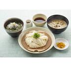 ジョナサンで秋田県の「稲庭うどん」など厳選食材を集めたフェアを開催